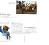 800 GOD_Kinshasa in Grandes villes du monde racontées aux enfants, Godard P._NB-41115 - URL
