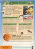 Tremplin 17 du 30.04.2015_L'abeille mellifère - URL